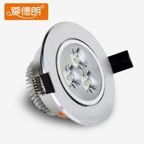 铝LED ADL 射灯射灯