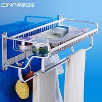 太空铝双层时尚潮流 C204300置物架浴巾架