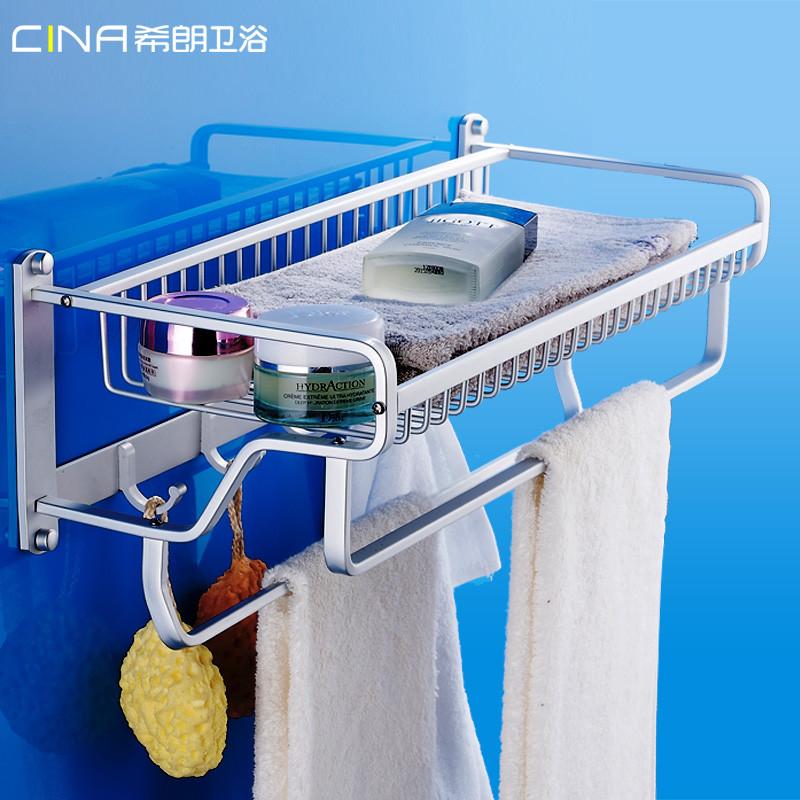 希朗太空铝双层时尚潮流置物架浴巾架