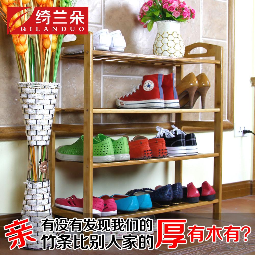 绮兰朵竹藤工艺框架结构多功能简约现代鞋架