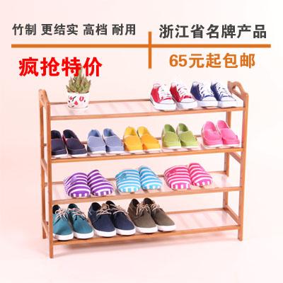 百山九川 销/钉接竹藤工艺支架结构储藏简约现代 鞋架