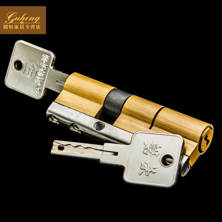 磐榮 通用型 實心不銹鋼防打斷鎖芯鎖具
