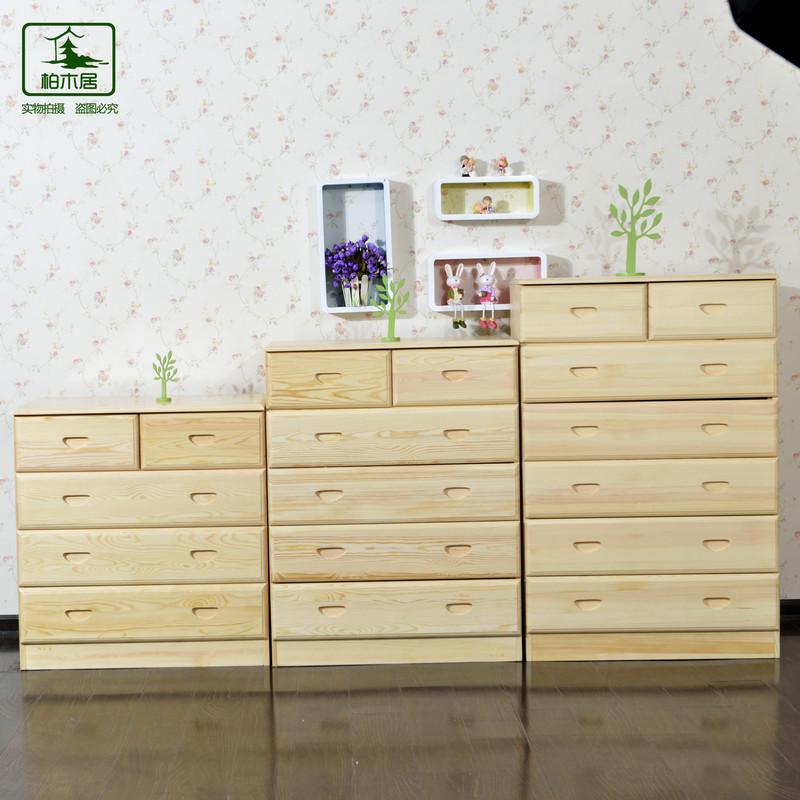柏木居 木箱框結構儲藏成人田園 斗柜