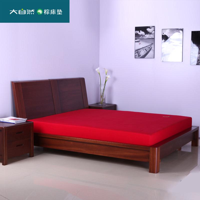 大自然红色山棕棕榈成人床垫