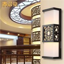 PVC木现代中式镂空雕花节能灯 5043壁灯