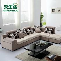 L形植绒木质工艺拼板移动绒质海绵简约现代 沙发