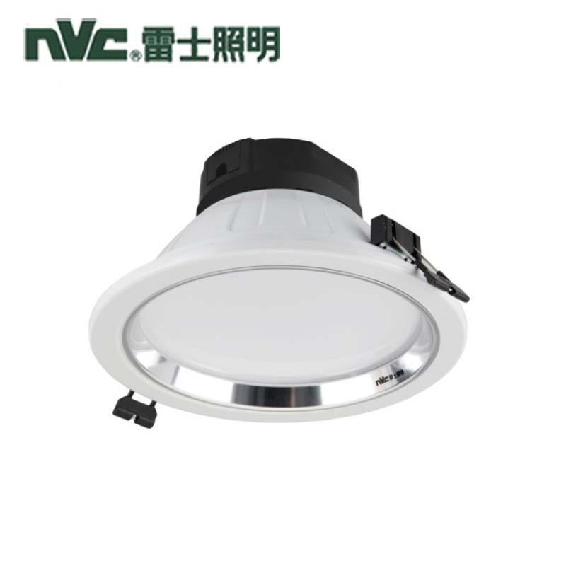 雷士 合金LED NLED9935/994/995/996筒燈