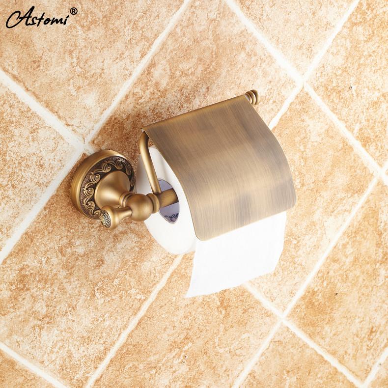 奥斯托米铜下开口抽纸卷纸置物架纸巾架