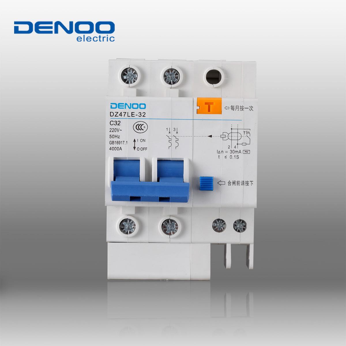 丹珑2p32a磁吹断路器 断路器漏电保护器