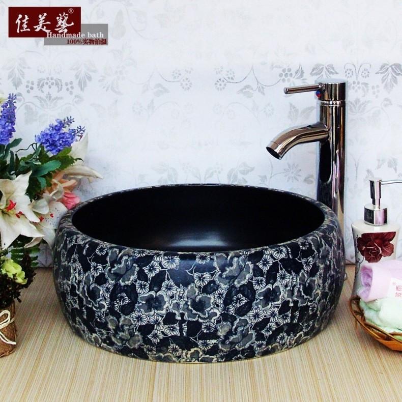 佳美藝 陶瓷無孔 臺盆1232洗手盆