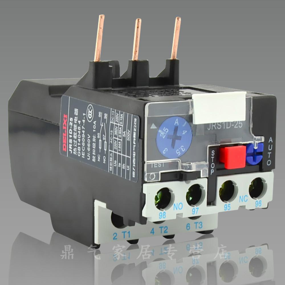 德力西電氣 常開型 JRS1D-25/Z 6.0A繼電器