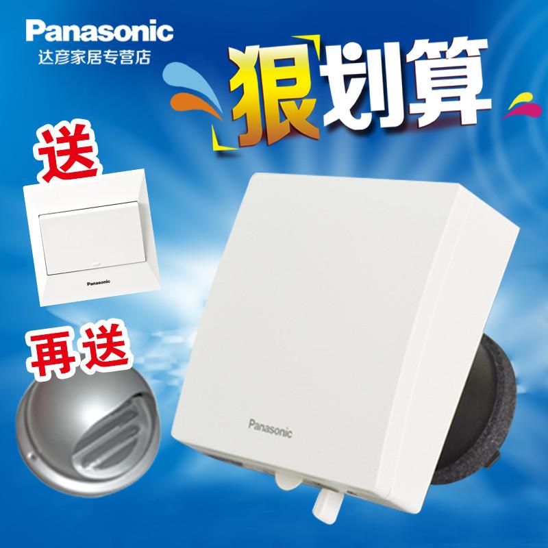 暖浴快 FV-15PE3C室内新风系统