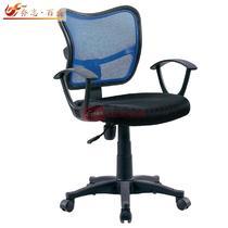 蓝色系高弹性记忆海绵职工椅/电脑椅上海现代简约 QZ-198椅子