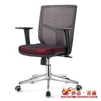 红色系高弹性记忆海绵职工椅/电脑椅上海现代简约 椅子