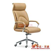 黄色系高弹性记忆海绵大班椅皮衣上海真皮现代简约 QZ-T1-A001椅子