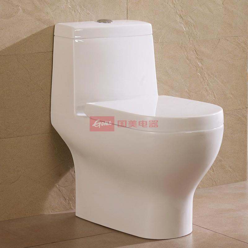 玺泽 白色陶瓷喷射虹吸式1834马桶施釉连体座便 马桶