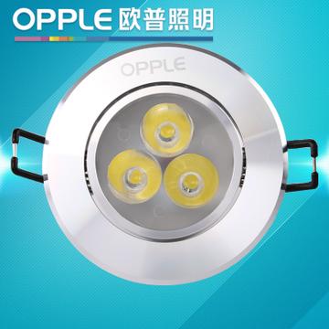 欧普照明 明亮LED 射灯