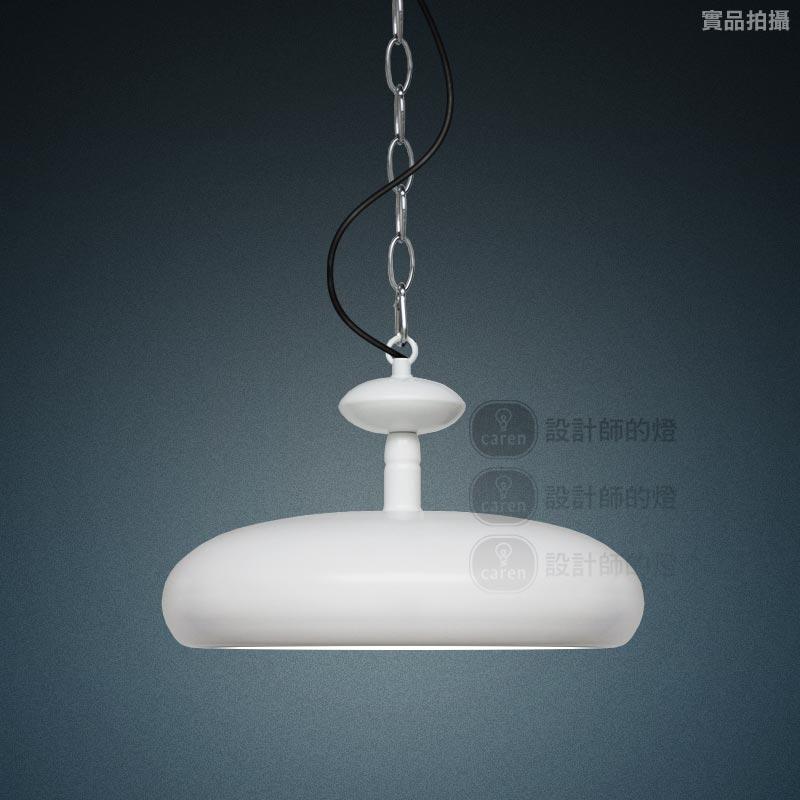 设计师的灯白色(款)新古典锻打吊灯
