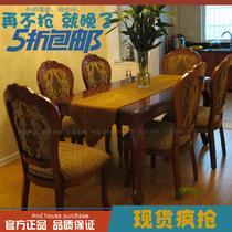 散装无框架结构橡木长方形欧式 HJ816S餐桌