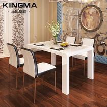 人造板组装密度板/纤维板玻璃长方形简约现代 餐桌
