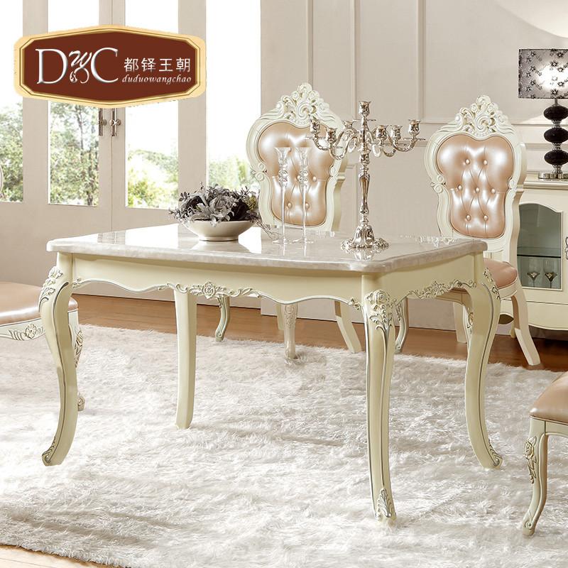 都铎王朝组装大理石框架结构橡木拆装植物花卉长方形欧式餐桌餐桌