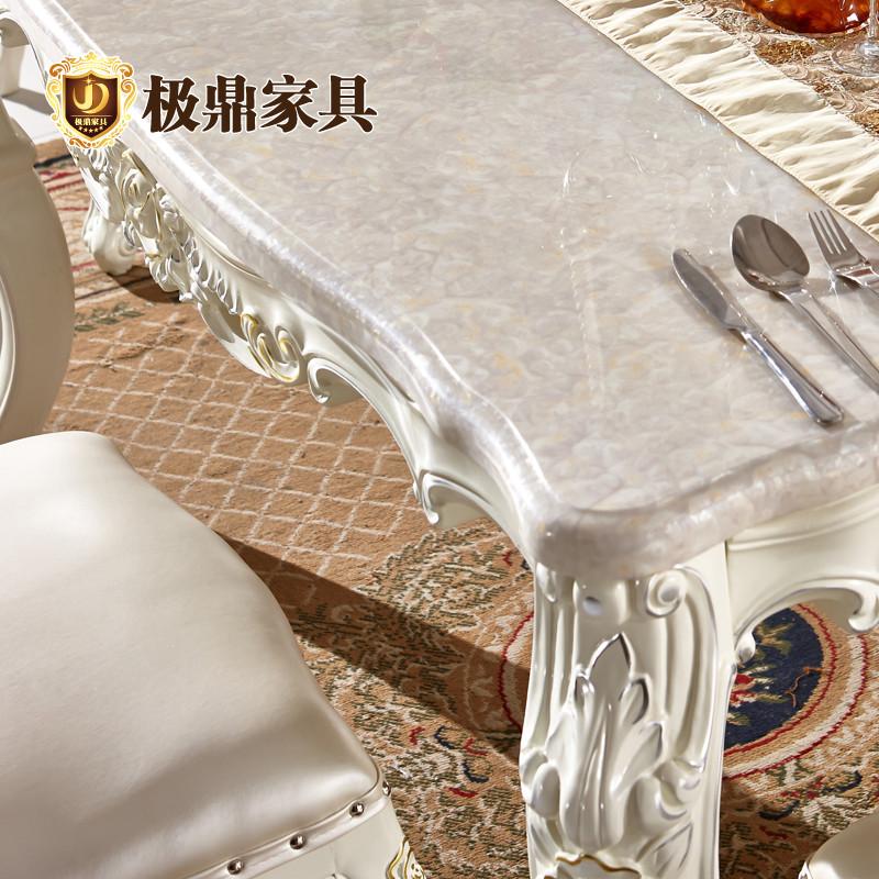 极鼎家具整装大理石框架结构橡木多功能长方形欧式餐桌
