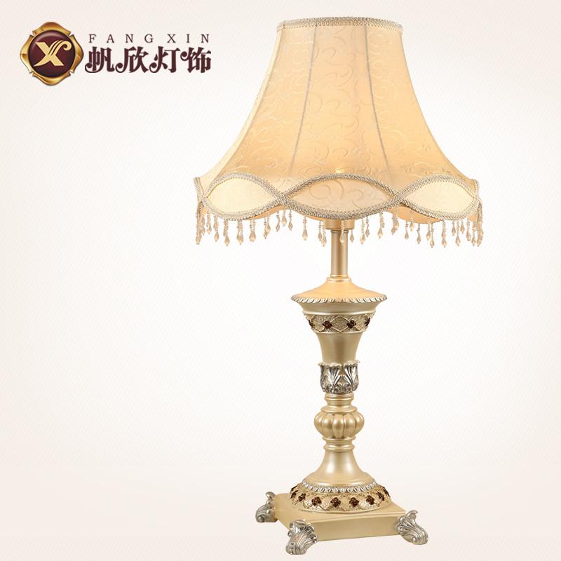 帆欣 布树脂欧式雕刻 台灯