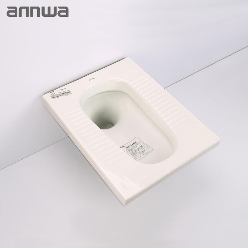 安華潔具 前排水帶存水灣陶瓷 蹲便器