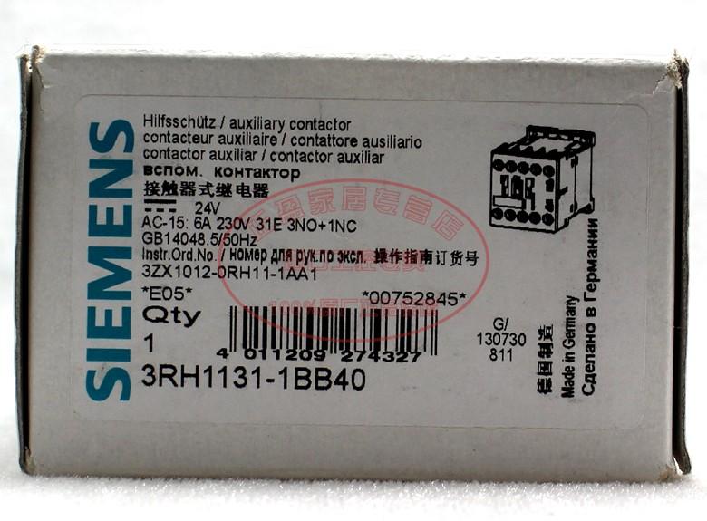 西門子 轉換型 3RH1131-1BB40繼電器