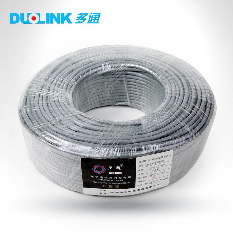 多通 非屏蔽 HSYV-5E電線電纜網線