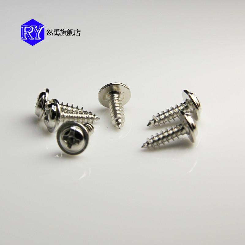 歐瑞雅 碳鋼圓形國標自攻螺釘 鍍鎳PWA緊固件螺釘