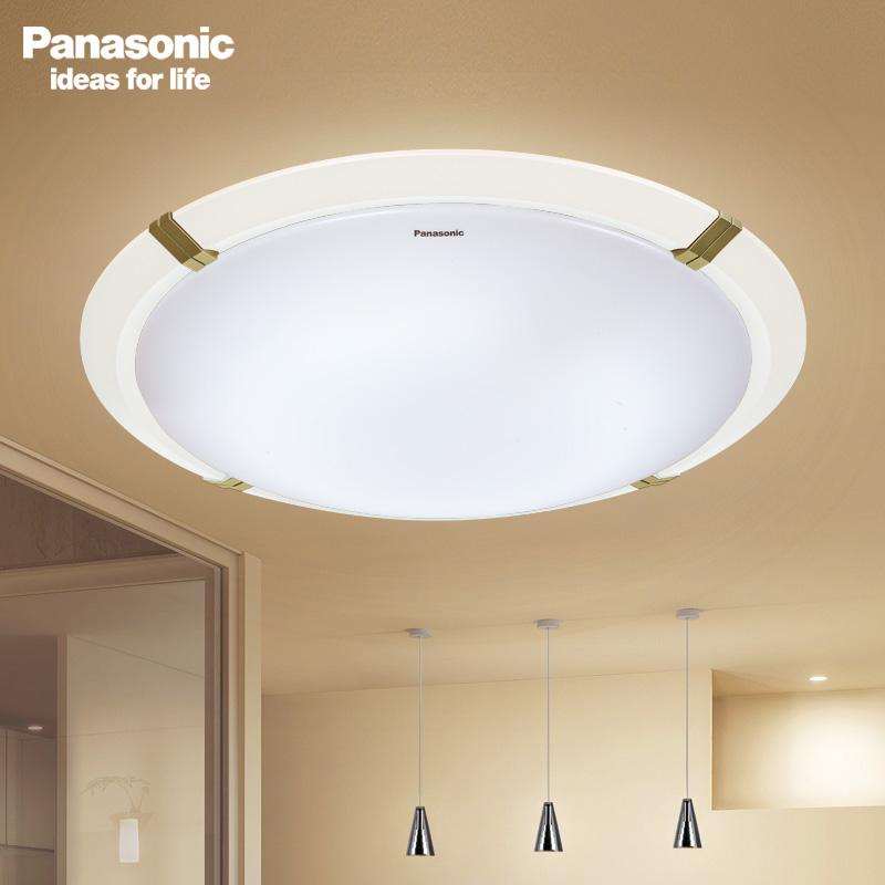 松下 PMMA高透光率燈罩鐵簡約現代噴漆磨砂圓形熒光燈 吸頂燈