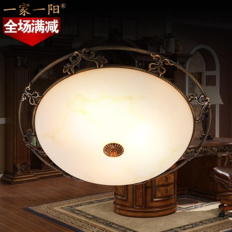 一家一阳 玻璃铜欧式热弯圆形白炽灯节能灯led 吸顶灯