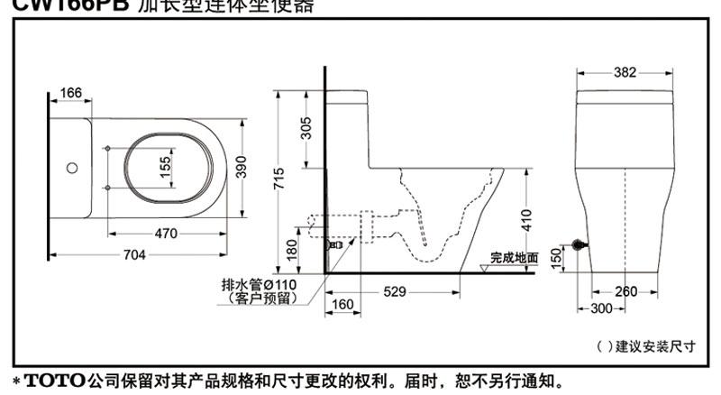 欧式马桶平面图