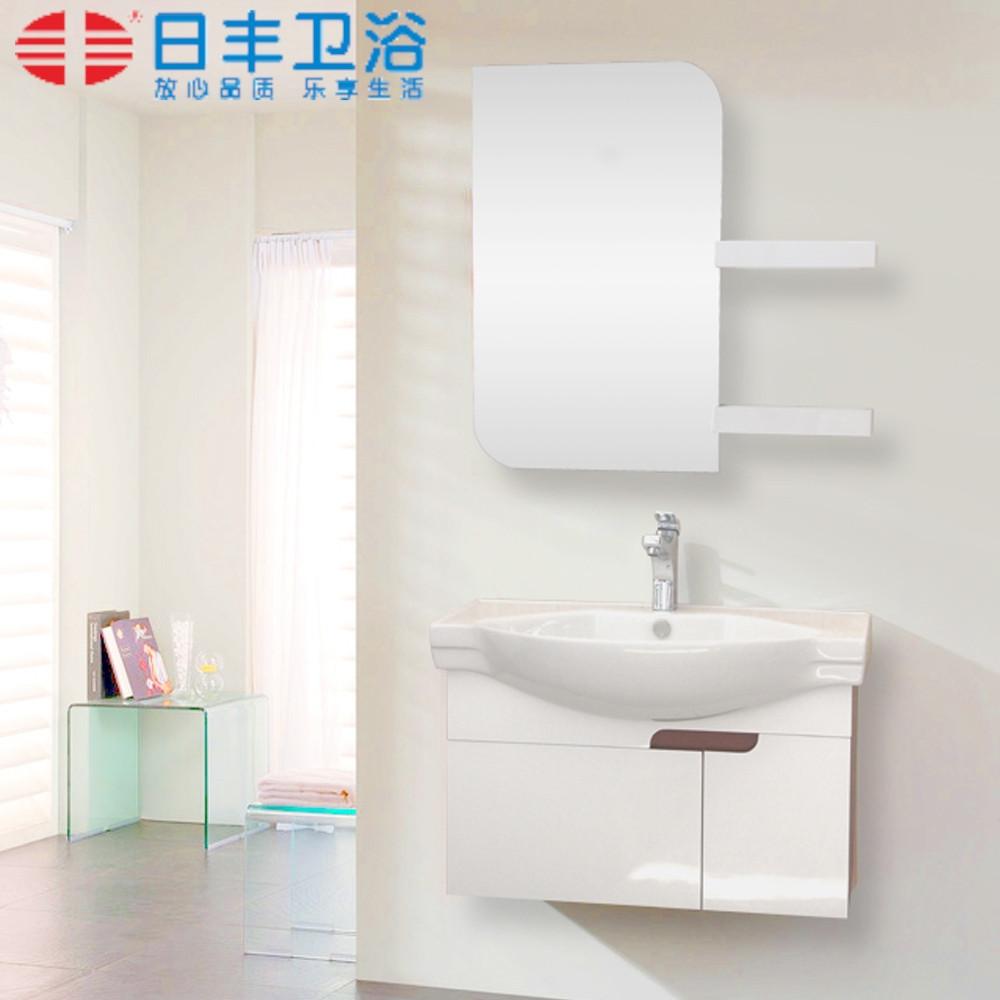 日豐 烤漆板一體陶瓷盆簡約現代 RF-GPJ2038PWG浴室柜