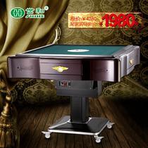 白色黑色深紫红简约现代 麻将桌