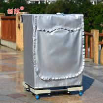 布简约现代 XMZ45防尘罩
