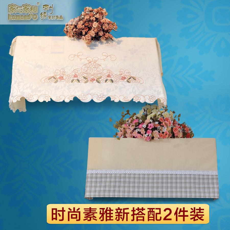 家與家和 布掛式空調罩田園 空調罩防塵罩