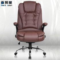 人造板固定扶手尼龙脚钢制脚皮艺密度板/纤维板 HATA070电脑椅