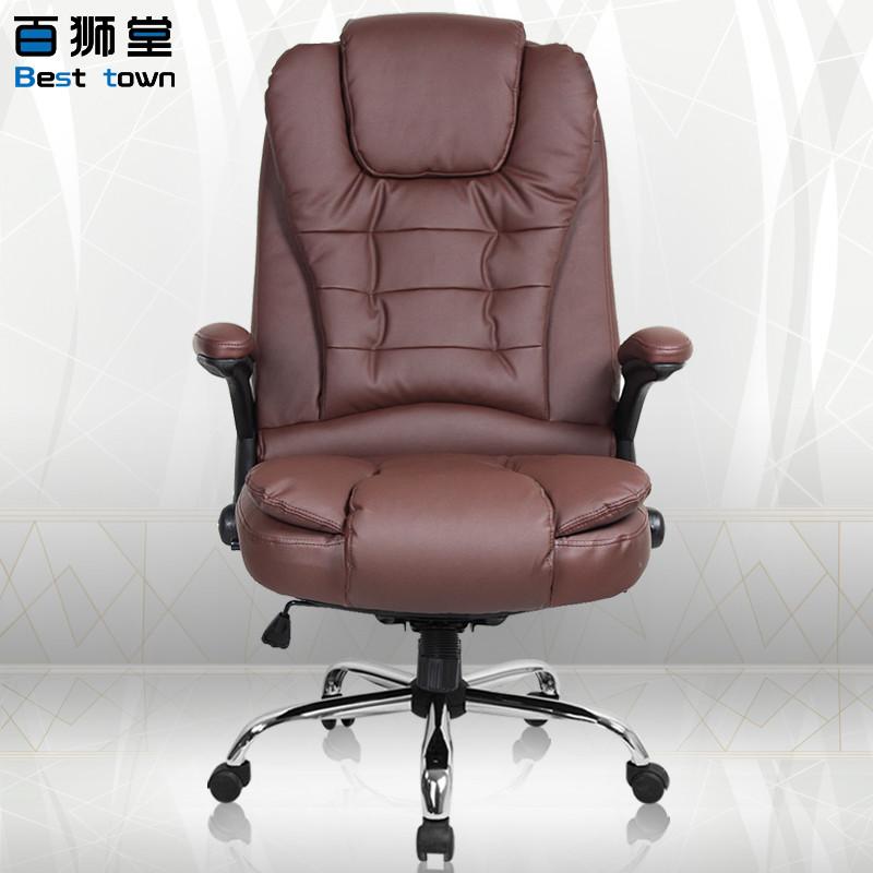 百獅堂 人造板固定扶手尼龍腳鋼制腳皮藝密度板/纖維板 HATA070電腦椅