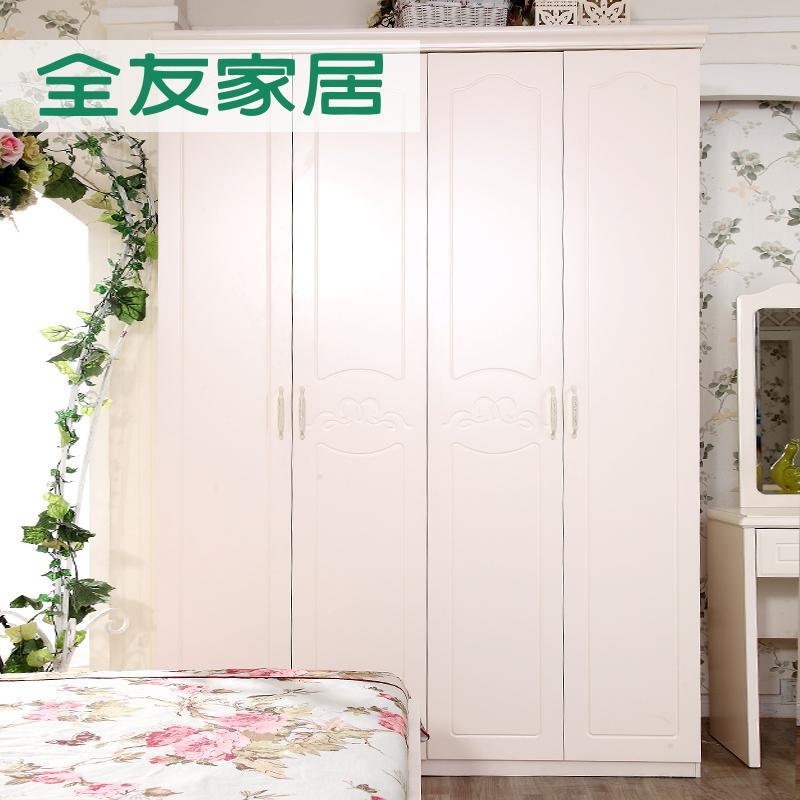全友 新品推薦人造板密度板/纖維板成人簡約現代 衣柜