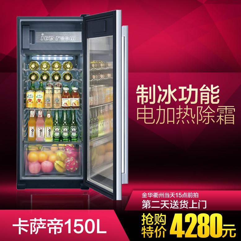 海尔 红色冷藏45db(A)150LN单门18L132LR600a风冷立式冰吧电脑控温 酒柜