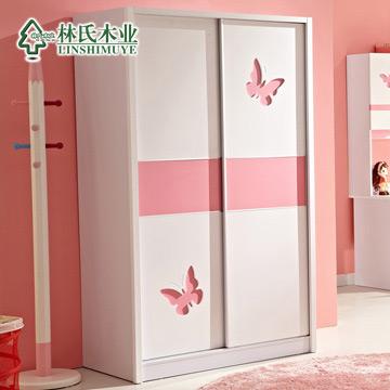 林氏木业趟门衣柜甜蜜公主人造板密度板纤维板储藏上下滑移门儿童简约现代衣柜