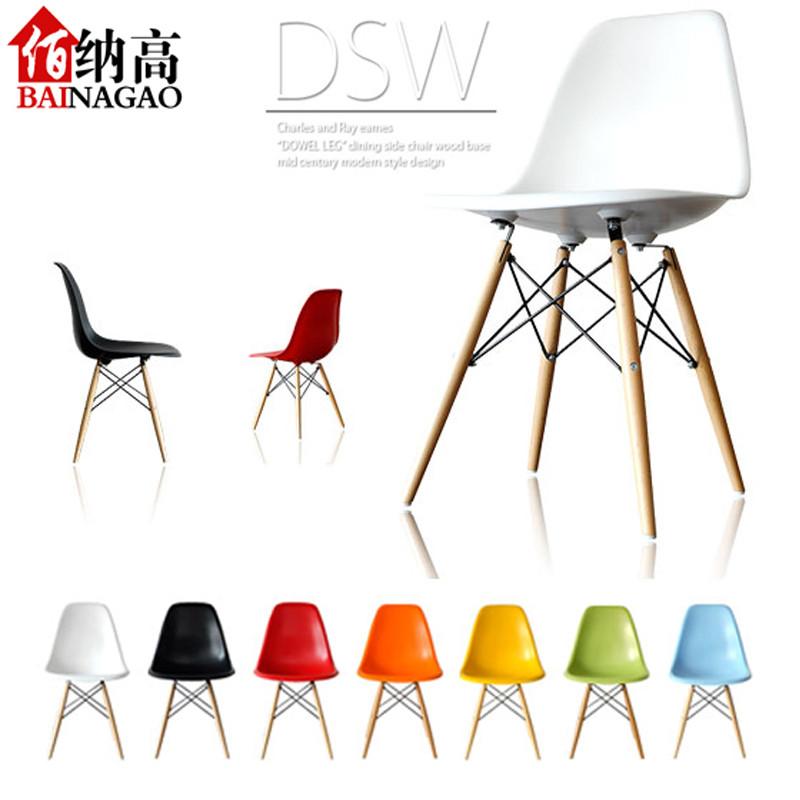 佰纳高橡胶木多功能成人韩式餐椅