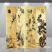 杉木面料工艺木质工艺复合面料文字现代中式 屏风