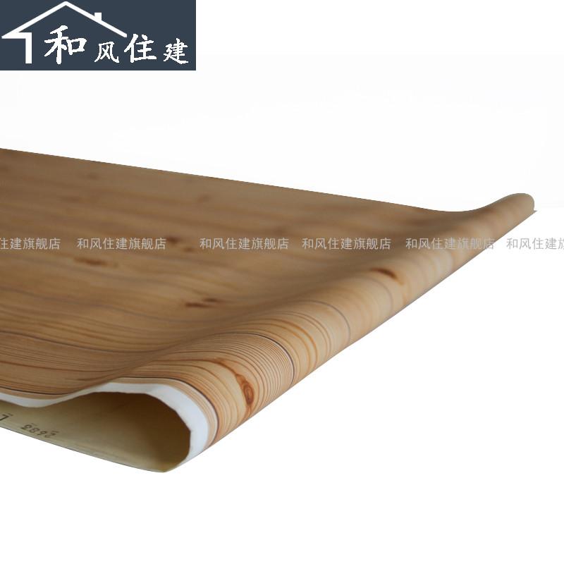 和風住建 障邊紙 和室木紋頂紙6804榻榻米