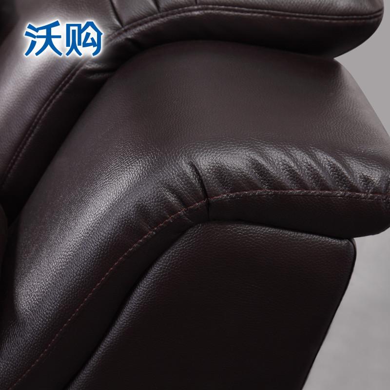 沃购接触面真皮形木质工艺移动海绵简约现代沙发