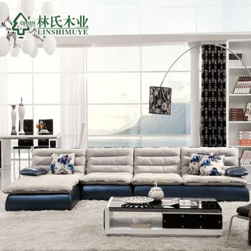 林氏木业形乳胶简约现代#沙发