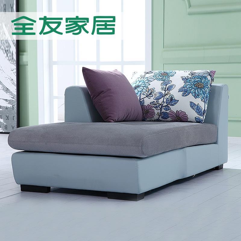 全友反向沙发正向沙发转组合沙发形木质工艺海绵简约现代沙发