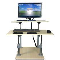 自由组合简约现代 电脑桌